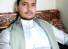 انا كاشير يمني ذو أخلاق وأمانه وتعامل راقي وحسن المظهر أبحث عن عمل وشغل