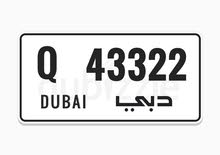 Q43322 رقم دبي مميز متسلسل ومكرر مرتين