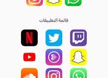 في الرياض