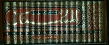 كتاب المسند الامام ابن حنبل