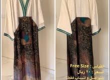 فستان ذو تصميم جميل و الوان جذابة وخام جودة عالية ، ينفع لمناسبات مختلفة