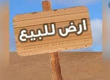 أرض على 3 شوارع 16 متر للبيع على شارع صلاح الدين طريق رفح