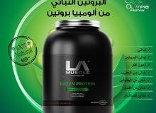 مكملات بروتين