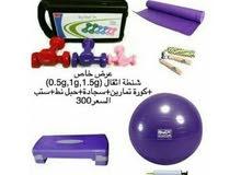 مجموعة ادوات رياضة