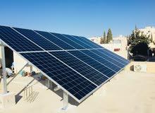 انظمة  لتوليد الكهرباء من الشمس خلايا كهروضوئية