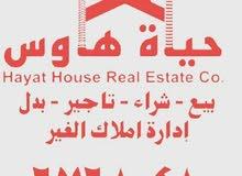 Luxury  sqm Villa for rent in Mubarak Al-Kabeer Abu Hasaniya