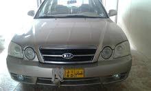 Kia Optima 2005 For sale - Gold color