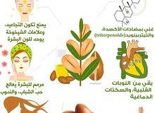 زيت الارجان مغربي اصلي 100%100