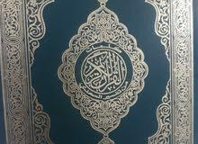 معلم ومحفظ قرآن كريم للجميع