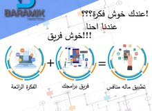 تصميم سستم ومواقع وتطبيقات iPhone&Android