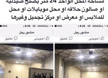 بغداد/ابو دشير عيادات طبيه محلات عدد 2    للايجار