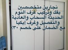 نقل عفش بالمدينة المنورة بأفضل خدمة وأقل سعر