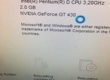 كمبيوتر كامل