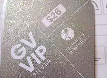 ملصق vip القرية العالمية