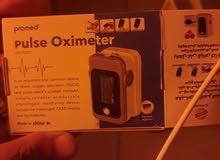جهاز قياس الاكسجين pulse oximeter