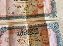 ورق نقدية قديمة