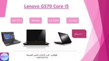 لابتوب Lenovo G570 Core i5 مستعمل فقط 800 شيكل