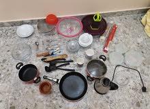 ادوات المطبخ kitchen tools
