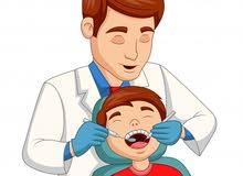 مطلوب طبيب اسنان للعمل في عيادات طبية في منطقة سحاب