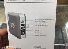 شاحن مع بور بنك تيب سي شنطة ممتازة لجميع مخارج الشحن charger and power bank