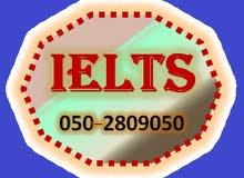 آيلتس IELTS