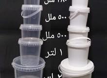 عبوات بلاستيك جميع الاحجام وافضل خامات للتواصل 01061459657
