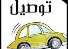 سياره (توصيل) و(تكسي). لجميع مناطق بغداد و(ضواحيها)