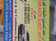 Car  A/C  Repair