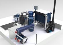 محرقة النفايات الصناعية (Incinerateur de déchets Industriel)