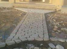 حجارة المنقوشة