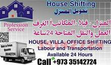 House Shifting نقل أثاث المنزل إصلاح تركيب أثاث نقل العمالة النجار إغلاق الشاحنة