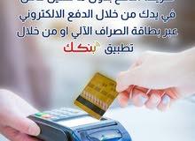 المدائن للتكييف و التبريد تقدم لكم أول ورشة متحركة تعمل بنظام الدفع الإلكتروني في السودان .