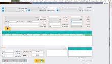 أفضل برنامج حسابات ومبيعات ومخازن في مصر بـ 950 جنية