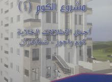 More than 5  apartment for sale with 3 rooms - Amman city Shafa Badran