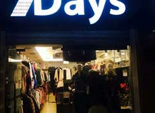 محل للبيع في مجمع جبر