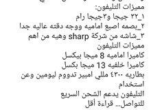 انفنكس نوت 4كسر زيرو معاه حاجته ماعدا السماعه ربنا يبارك للي هياخده