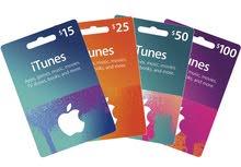 كروت ايتونز  iTunes لجميع الفئات