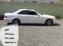 1 - 9,999 km Mercedes Benz S 280 2005 for sale