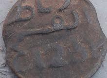 عملة مغربية لسنة 1868 من الفضة رباط الفتح