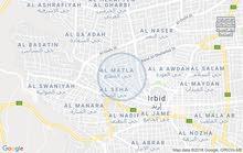 apartment for rent Ground Floor in Irbid - Al Barha Street