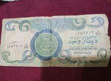 عملات قديمة عربية وغير عربية . البيع لاعلى سعر