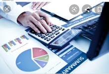 إعداد دراسات الجدوى الاقتصادية