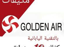 مكيفات انفيرتر جولدن اير Golden Air باقل الاسعار