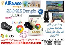 Google Dongle