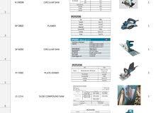 ادوات مستعملة للبيع