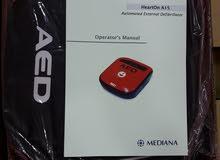 جهاز إنعاش كهربائي للأزمات القلبية Cardiac Defibrillator