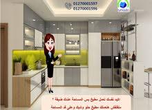 دواليب تخزين للمطابخ* فورنيدو  / ضمان + توصيل مجانا    01270001596