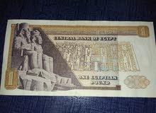 جنيه مصري قديم منذ 1977 بحاله جيده جدا كما بالصور وبسعر 50 جنيه لاول حاجز