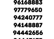 أرقام مرتبة وجميلة اوريدو للبيع