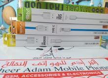 تشارج عمان لشواحن والكوابل بمحل اثير أدم       للبيع بالجمله